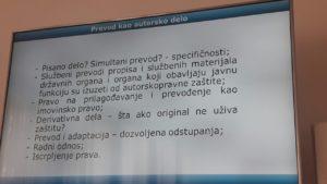 autorsko-pravo-usspts (22)