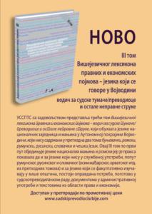 III tom Višejezičkog leksikona USSPTS - jezici nacionalnih zajednica i manjina u APV - jul 2020.